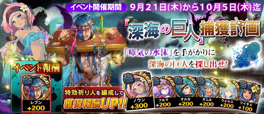 bnr_event_170921.jpg