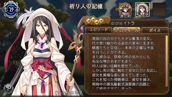 Itora_page2.jpg