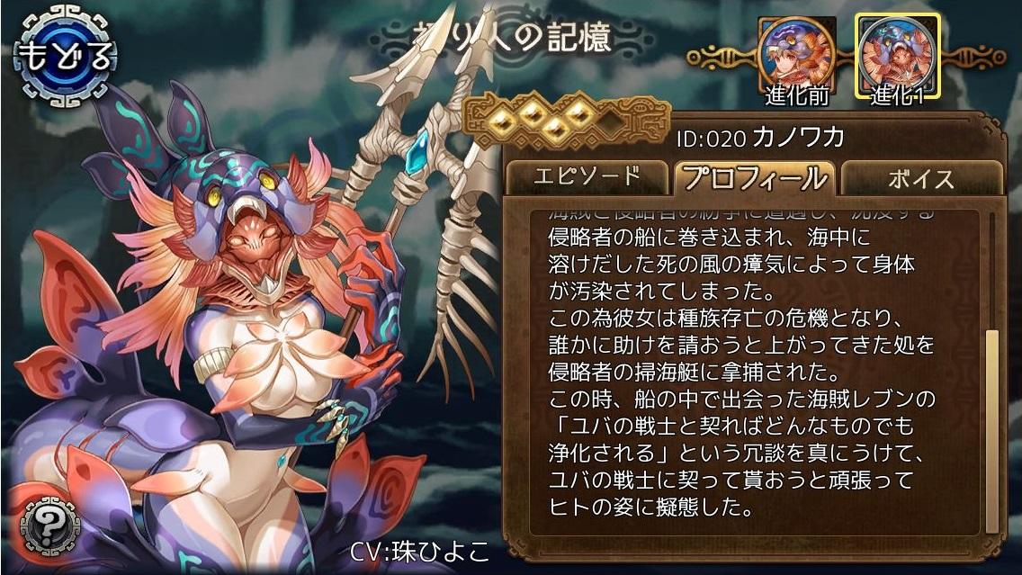 kanowaka_page2.jpg