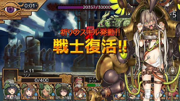 Ramusara_skill1.jpg