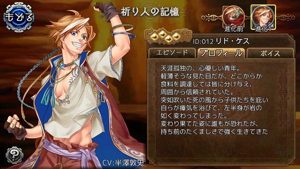 Lido_page2.jpg