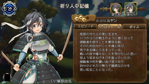 Ruyan_page2.jpg