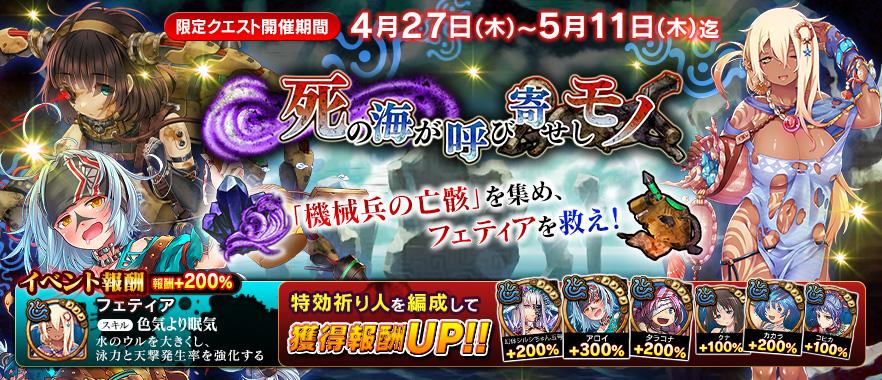 bnr_event_170227.jpg