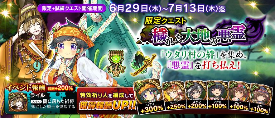 bnr_event1_170629.jpg