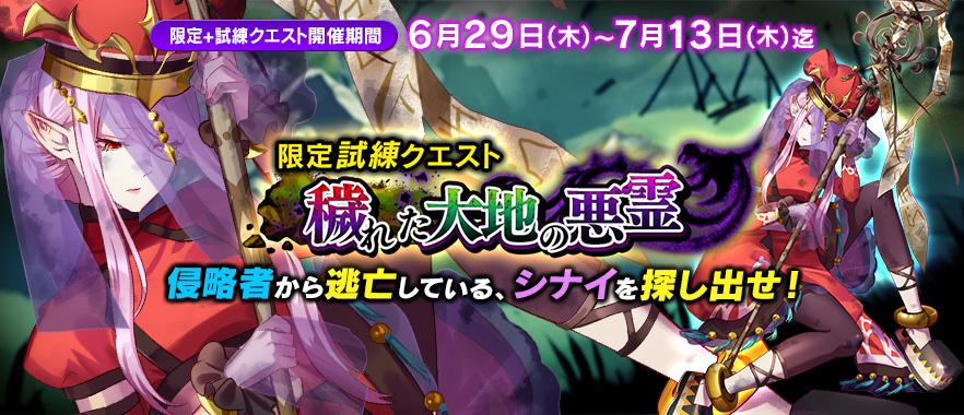 bnr_event2_170629.jpg