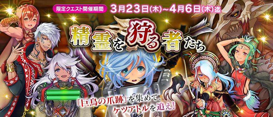 bnr_event_170323.jpg